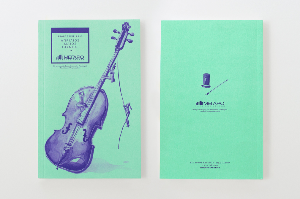 Megaron program brochures illustration editorial design